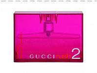 Gucci Rush 2 туалетная вода объем 30 мл (ОРИГИНАЛ)