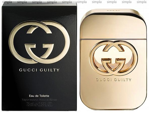 Gucci Guilty туалетная вода объем 50 мл (ОРИГИНАЛ)