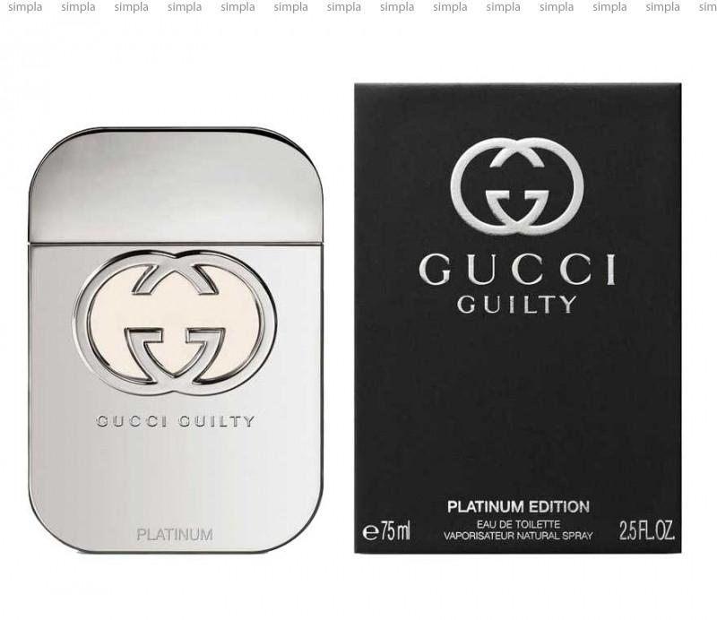Gucci Guilty Platinum туалетная вода объем 75 мл тестер (ОРИГИНАЛ)