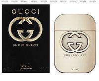 Gucci Guilty Eau туалетная вода объем 75 мл (ОРИГИНАЛ)