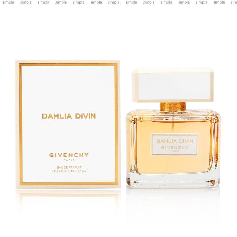 Givenchy Dahlia Divin парфюмированная вода объем 50 мл (ОРИГИНАЛ)
