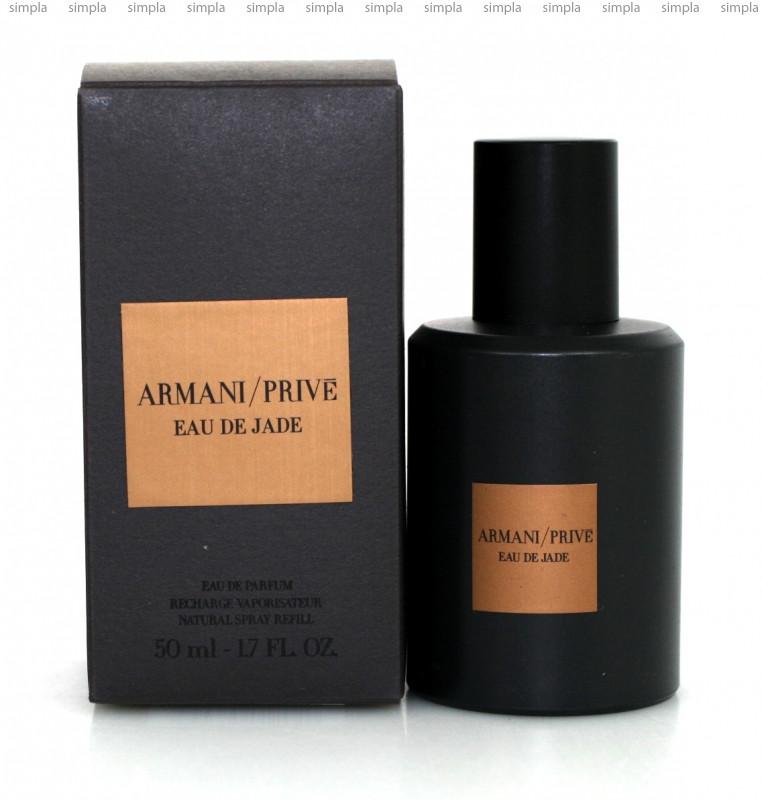 Giorgio Armani Prive Eau De Jade парфюмированная вода объем 100 мл Тестер (ОРИГИНАЛ)