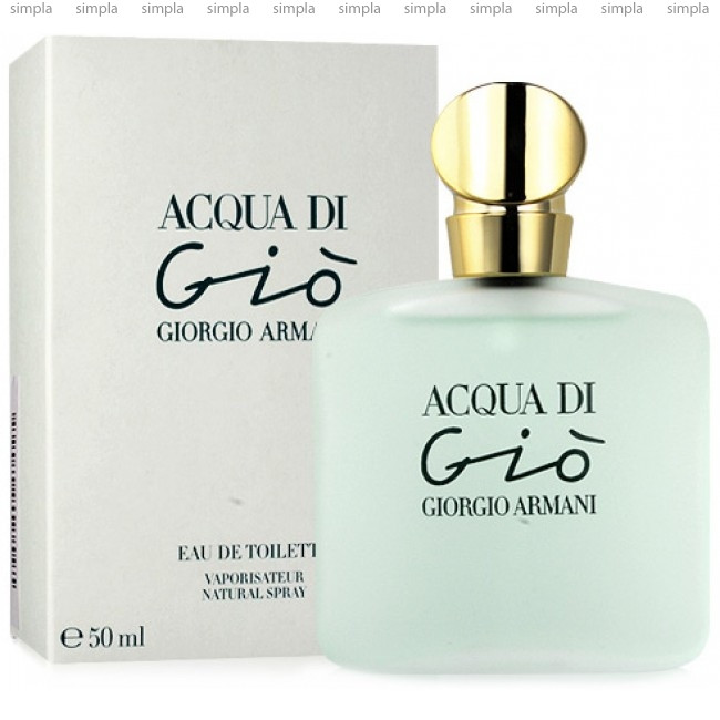 Giorgio Armani Acqua di Gio Woman туалетная вода объем 5 мл (ОРИГИНАЛ)