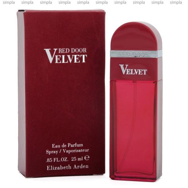 Elizabeth Arden Red Door Velvet парфюмированная вода объем 25 мл (ОРИГИНАЛ)