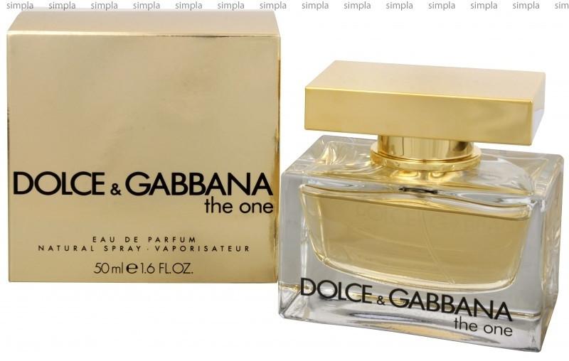 Dolce & Gabbana The One парфюмированная вода объем 30 мл (ОРИГИНАЛ)