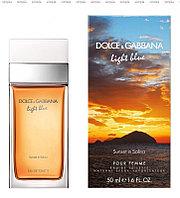 Dolce & Gabbana Light Blue Sunset in Salina туалетная вода объем 50 мл (ОРИГИНАЛ)
