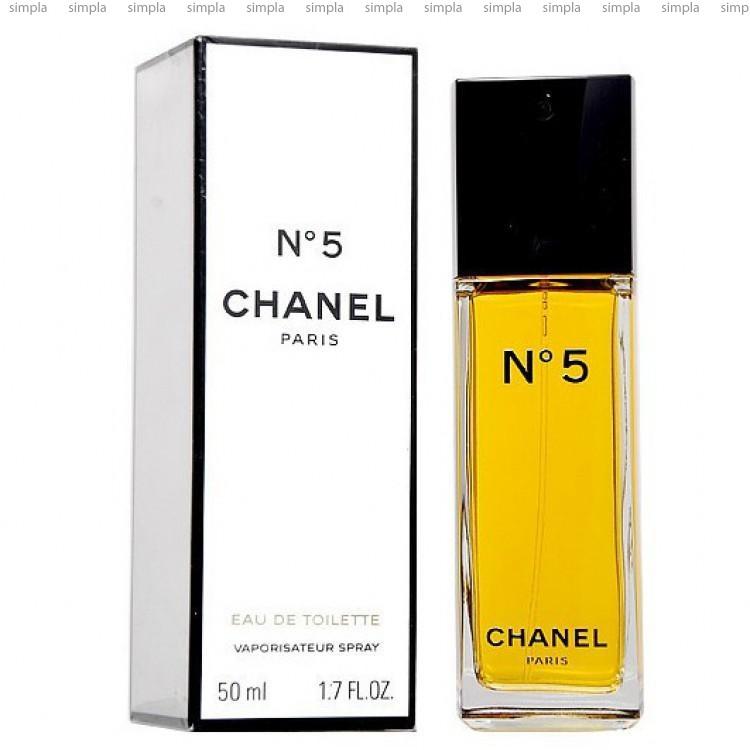 Chanel N 5 туалетная вода объем 3*20 мл запаска (ОРИГИНАЛ)