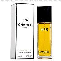 Chanel N 5 туалетная вода объем 100 мл (ОРИГИНАЛ)