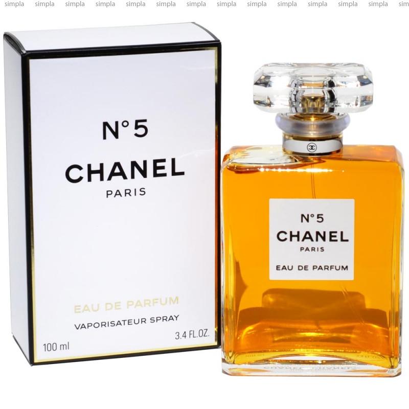 Chanel N 5 парфюмированная вода объем 100 мл (ОРИГИНАЛ)