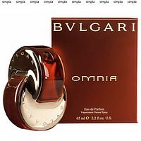 Bvlgari Omnia парфюмированная вода объем 5 мл (ОРИГИНАЛ)
