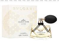 Bvlgari Mon Jasmin Noir L'Elixir парфюмированная вода объем 50 мл (ОРИГИНАЛ)