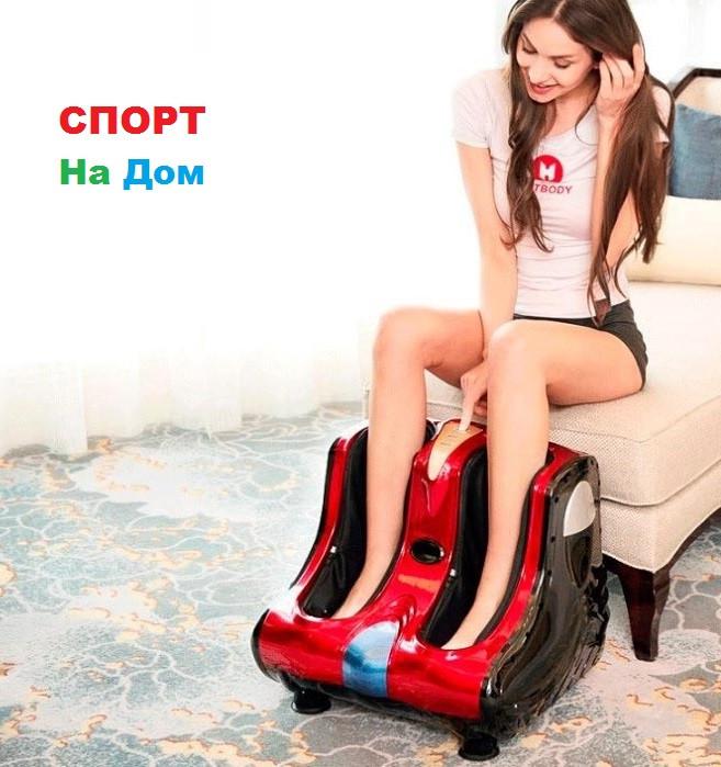 """Электрический массажер для массажа ног """"Сапоги"""" красный"""