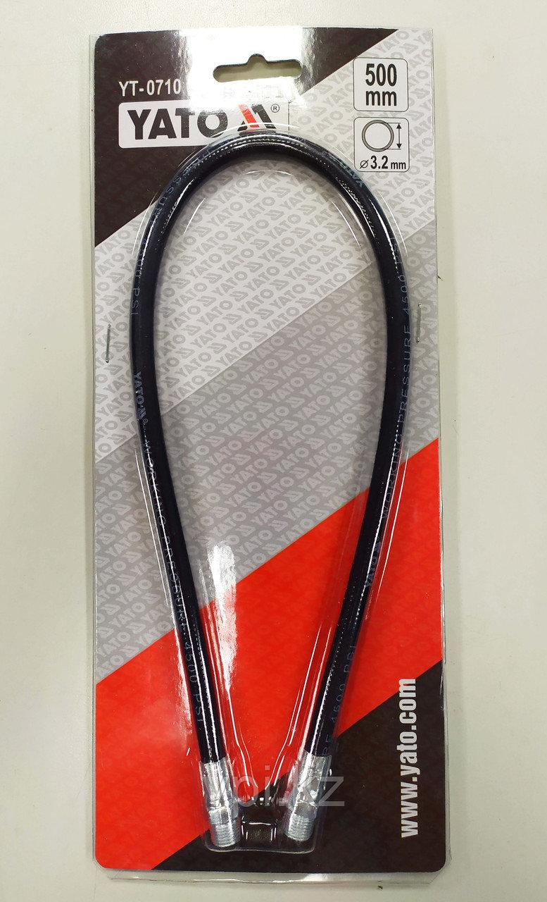 Шланг гибкий для шприца плунжерного, 500мм, YATO