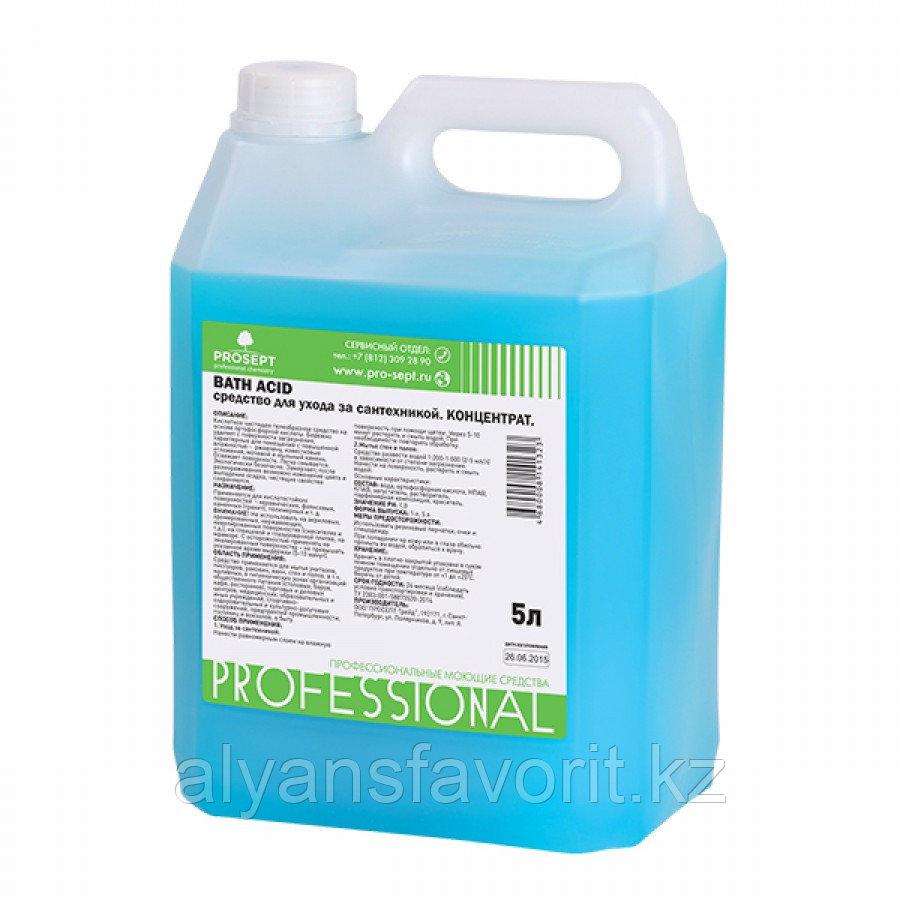 Bath Acid +- средство для мытья унитазов и сантехники. 5 литров.РФ