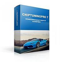 ChipTuningPRO 7 — профессиональный редактор калибровок.