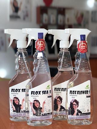 Flox Flower I - нейтрализатор запаха с ароматом жасмина.500 мл. спрей. РФ, фото 2