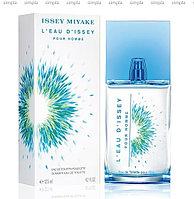 Issey Miyake L`Eau D`issey Pour Homme Summer 2016 туалетная вода объем 125 мл (ОРИГИНАЛ)