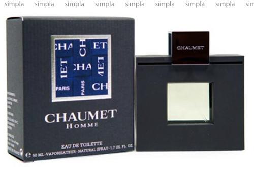 Chaumet Homme туалетная вода объем 100 мл (ОРИГИНАЛ)