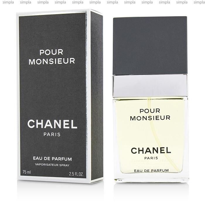 Chanel Pour Monsieur парфюмированная вода объем 75 мл Тестер (ОРИГИНАЛ)