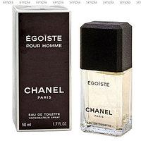 Chanel Egoiste туалетная вода объем 50 мл (ОРИГИНАЛ)