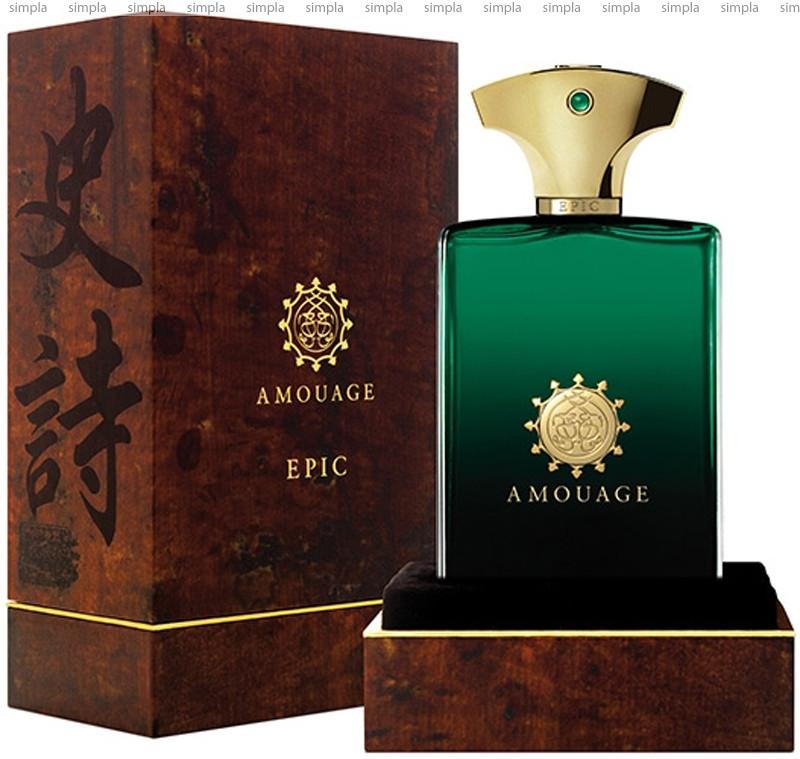 Amouage Epic Man парфюмированная вода объем 50 мл (ОРИГИНАЛ)