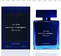 Narciso Rodriguez Blue Noir Eau De Parfum парфюмированная вода объем 50 мл (ОРИГИНАЛ)