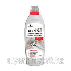 Carpet Dry Clean - шампунь для чистки мягкой мебели и ковров.(для ручной и автоматической мойки) 500 мл. РФ