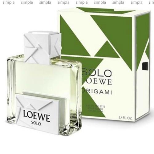 Loewe Solo Loewe Origami туалетная вода объем 100 мл (ОРИГИНАЛ)