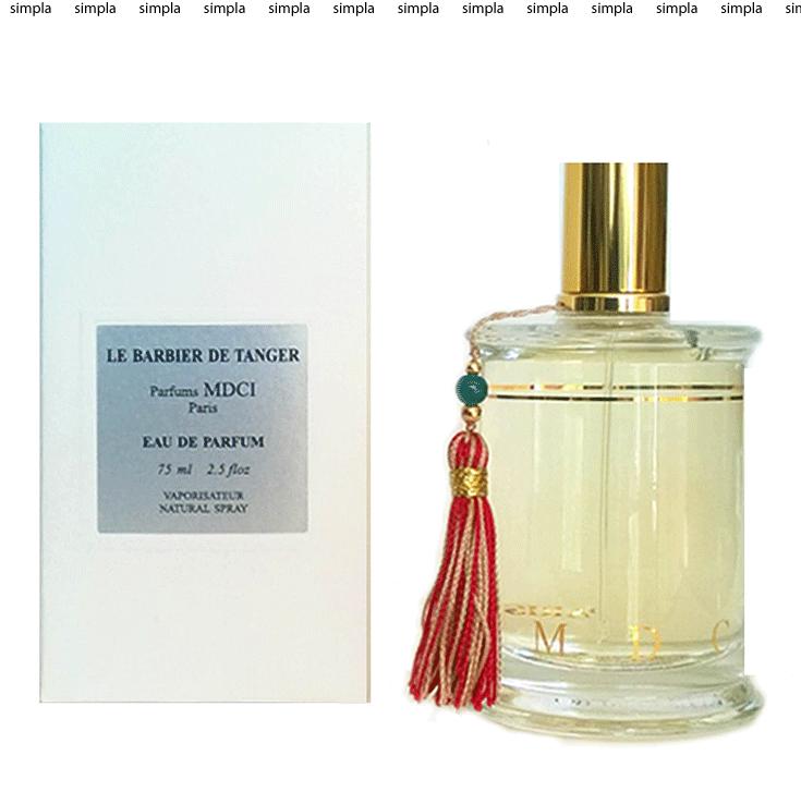 MDCI Parfums Le Barbier de Tangier парфюмированная вода объем 12 мл (ОРИГИНАЛ)