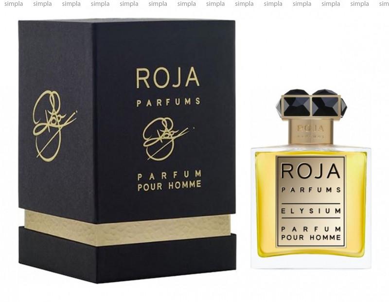 Roja Dove Elysium pour Homme духи объем 50 мл тестер (ОРИГИНАЛ)
