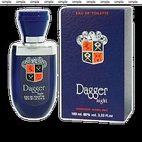 Dina Parfums Dagger Night туалетная вода объем 100 мл (ОРИГИНАЛ)