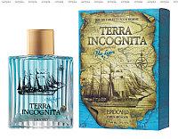 Brocard Terra Incognita Blue Lagoon туалетная вода объем 100 мл (ОРИГИНАЛ)
