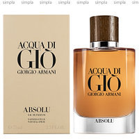 Giorgio Armani Acqua di Gio Absolu парфюмированная вода объем 75 мл (ОРИГИНАЛ)