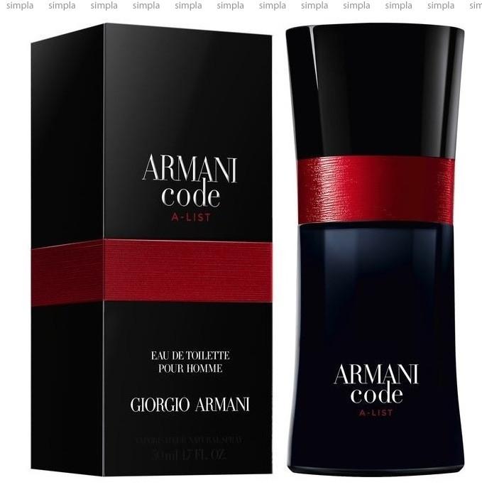 Giorgio Armani Code A-List туалетная вода объем 75 мл (ОРИГИНАЛ)