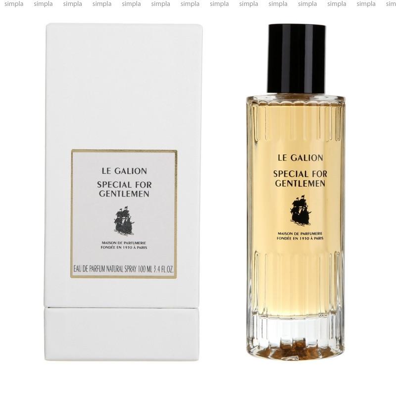 Le Galion Special for Gentlemen парфюмированная вода объем 100 мл (ОРИГИНАЛ)