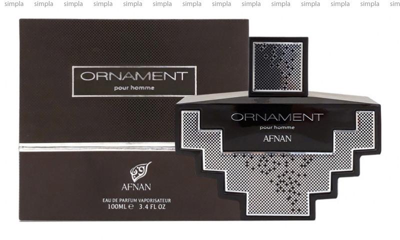 Afnan Ornament Pour Homme парфюмированная вода объем 100 мл (ОРИГИНАЛ)