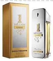 Paco Rabanne 1 Million Lucky туалетная вода объем 5 мл (ОРИГИНАЛ)