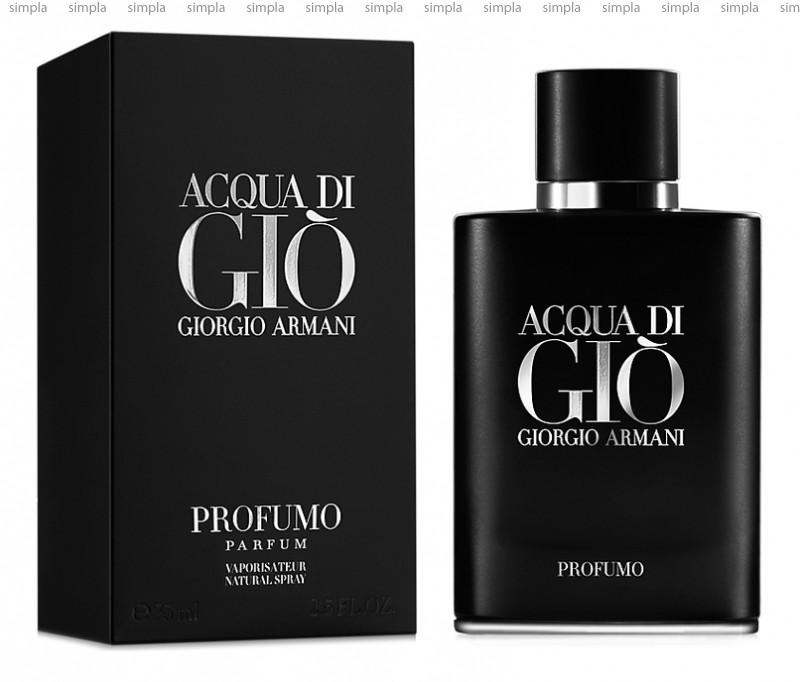 Giorgio Armani Acqua di Gio Profumo духи объем 40 мл (ОРИГИНАЛ)