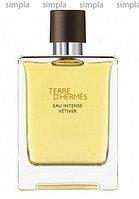 Hermes Terre D'Hermes Eau Intense Vetiver парфюмированная вода объем 2 мл (ОРИГИНАЛ)