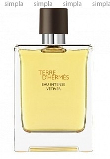 Hermes Terre D'Hermes Eau Intense Vetiver парфюмированная вода объем 50 мл (ОРИГИНАЛ)