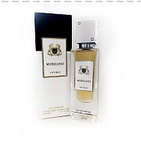 Arabic Perfumes Morgano Intense парфюмированная вода объем 80 мл (ОРИГИНАЛ)