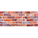 Кирпич (Brick)