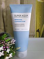Пенка для умывания Missa Super Aqua Refreshing Cleansing Foam 200ml.