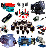 Электрооборудование и комплект...