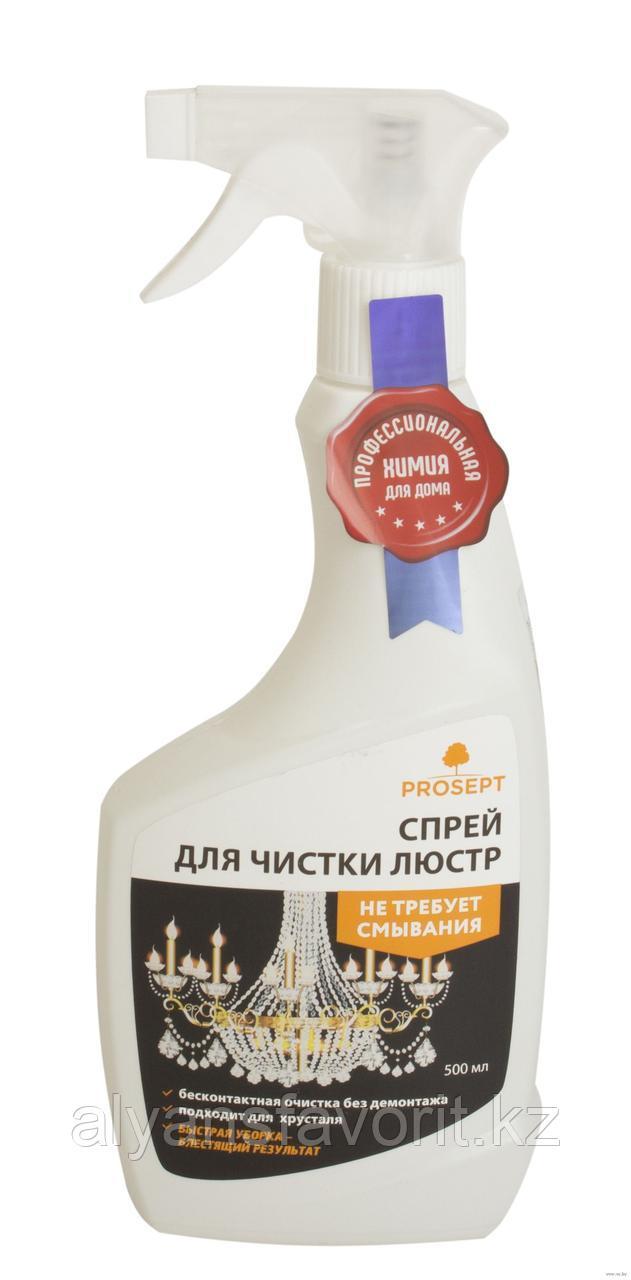 UNIVERSAL ANTI-DUST - средство для бесконтактной чистки люстр. 500 мл.- спрей. РФ