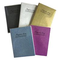 Блокнот «Happiness diary» обложка блёстки, линейка (17*12. 5) 80 листов