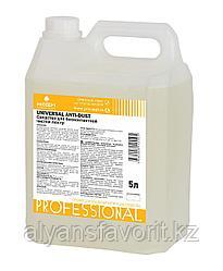 UNIVERSAL ANTI - DUST - средство для бесконтактной чистки люстр. 5 литров.РФ