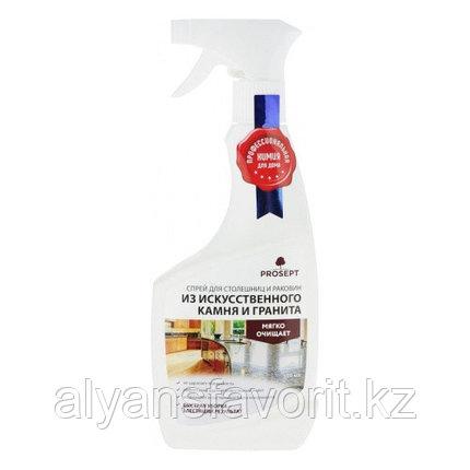 Cooky Spray - спрей для столешниц и раковин из искусственного камня и гранита. 500 мл.РФ, фото 2