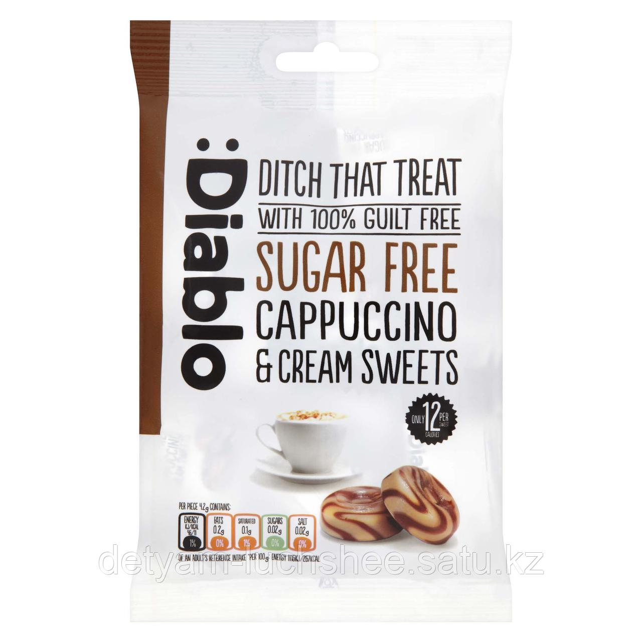 Конфеты - Diablo Cappuccino and Cream Sweets Candy 75g.