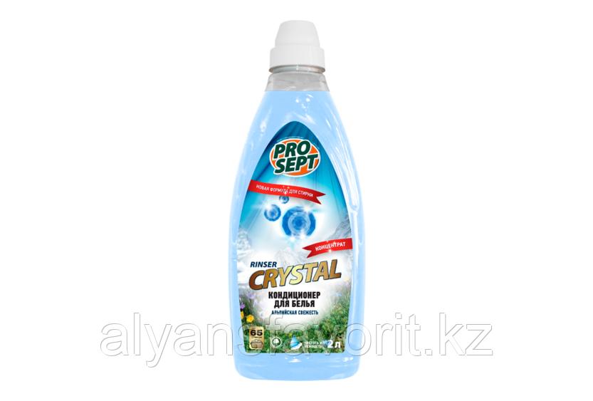 Crystal Rinser- кондиционер для белья (альпийская свежесть) .2 литра.РФ